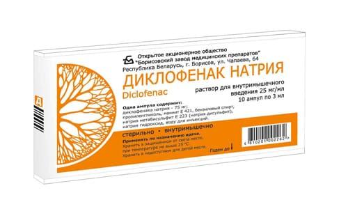 Если дополнять Мелоксикам препаратом Диклофенак возрастает риск развития осложнений со стороны желудочно-кишечного тракта