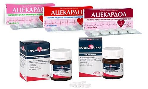 Для лечения патологических процессов в сердечно-сосудистой системе назначают Ацекардол или Кардиомагнил