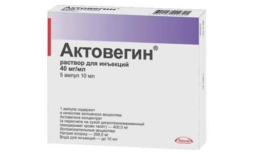 Актовегин и Цитофлавин запрещается применять при гиперчувствительности к компонентам состава