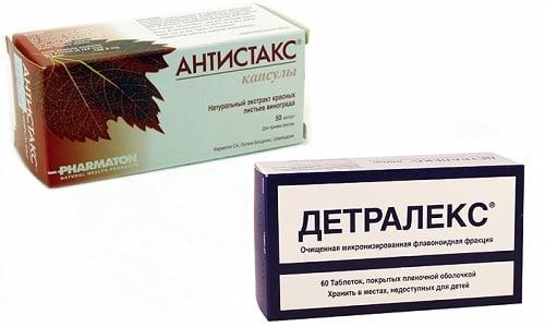 При выявлении у больного артроза сосудов рекомендуют прием Антистакса или Детралекса