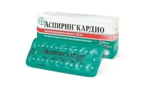 Аспирин Кардио оказывает противовоспалительное, жаропонижающее, анальгезирующее действие