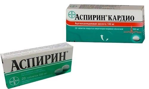 Аспирин-Кардио и Аспирин являются взаимозаменяемыми, но при такой замене нужно учитывать дозировку активного вещества