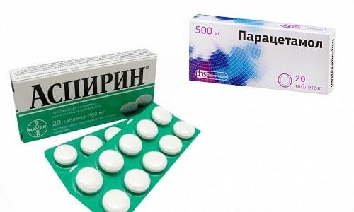 Аспирин и Парацетамол - жаропонижающие и обезболивающие средства