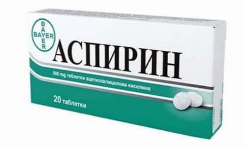 Аспирин оказывает воздействие на те участки ЦНС, которые отвечают за терморегуляцию и боль