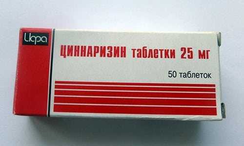 cinarizin 5 500 300 - Cinnarizine and Mexidol Compatibility