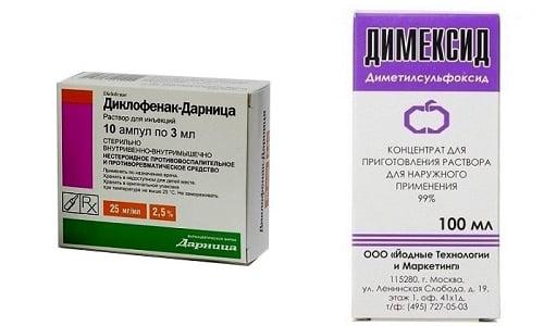 Компресс Димексид и Диклофенак оказывает противомикробное и противовоспалительное действие и способствует рассасыванию тромбов