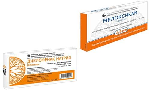 В схему лечения заболеваний костно-мышечного аппарата воспалительного характера, приводящих к изменениям в суставах, включают Мелоксикам или Диклофенак