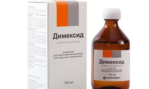 Димексид оказывает агрессивное воздействие на дерму, поэтому его запрещается применять в чистом виде