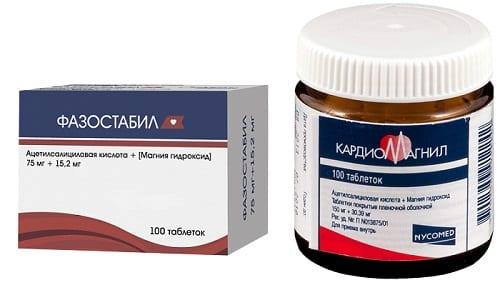 Для предотвращения тромбообразования при нарушении реологических показателей крови используются препараты Фазостабил или Кардиомагнил
