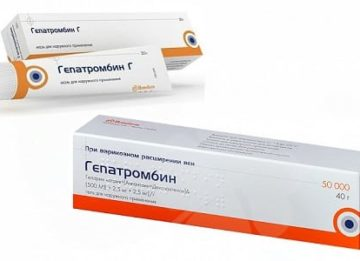 Сравнение Гепатромбина и Гепатромбина Г