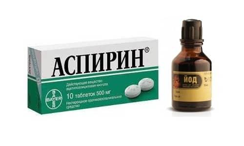 Аспирин и Йод являются антисептическими препаратами