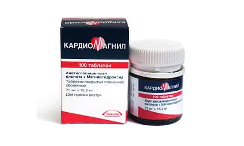 Кардиомагнил выпускается в таблетках без оболочки, поэтому ацетилсалициловая кислота агрессивно действует на слизистую органов ЖКТ
