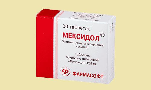 Мексидол предотвращает и замедляет процессы перекисного окисления липидов в клеточных мембранах клеток сосудистых стенок
