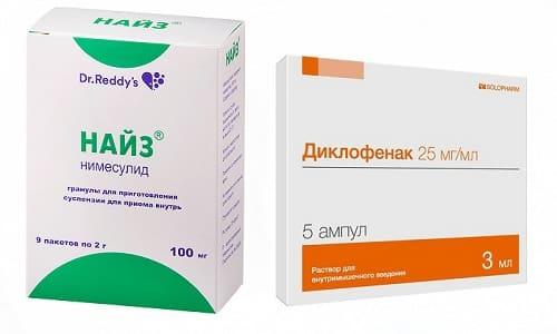 Для купирования боли можно использовать такие средства, как Диклофенак или Найз