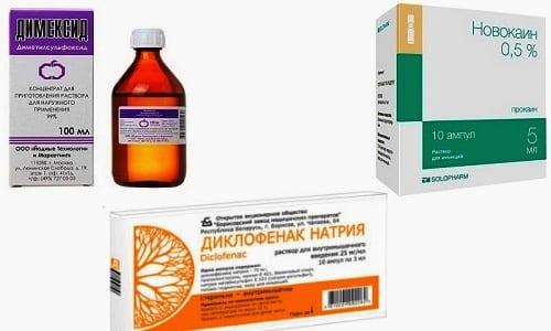 Компресс Димексид, Новокаин и Диклофенак используется для лечения растяжения связок, ушибов, артрита