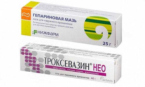 гепариновая мазь при геморрое отзывы врачей