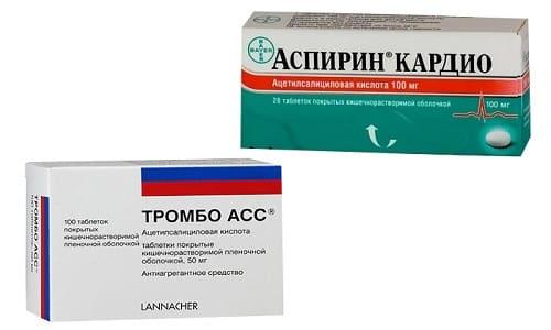 При болезнях сердца и сосудов назначают препараты Тромбоасс или Аспирин Кардио