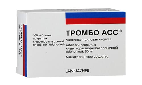 Тромбо Асс используют для борьбы с тромбозами