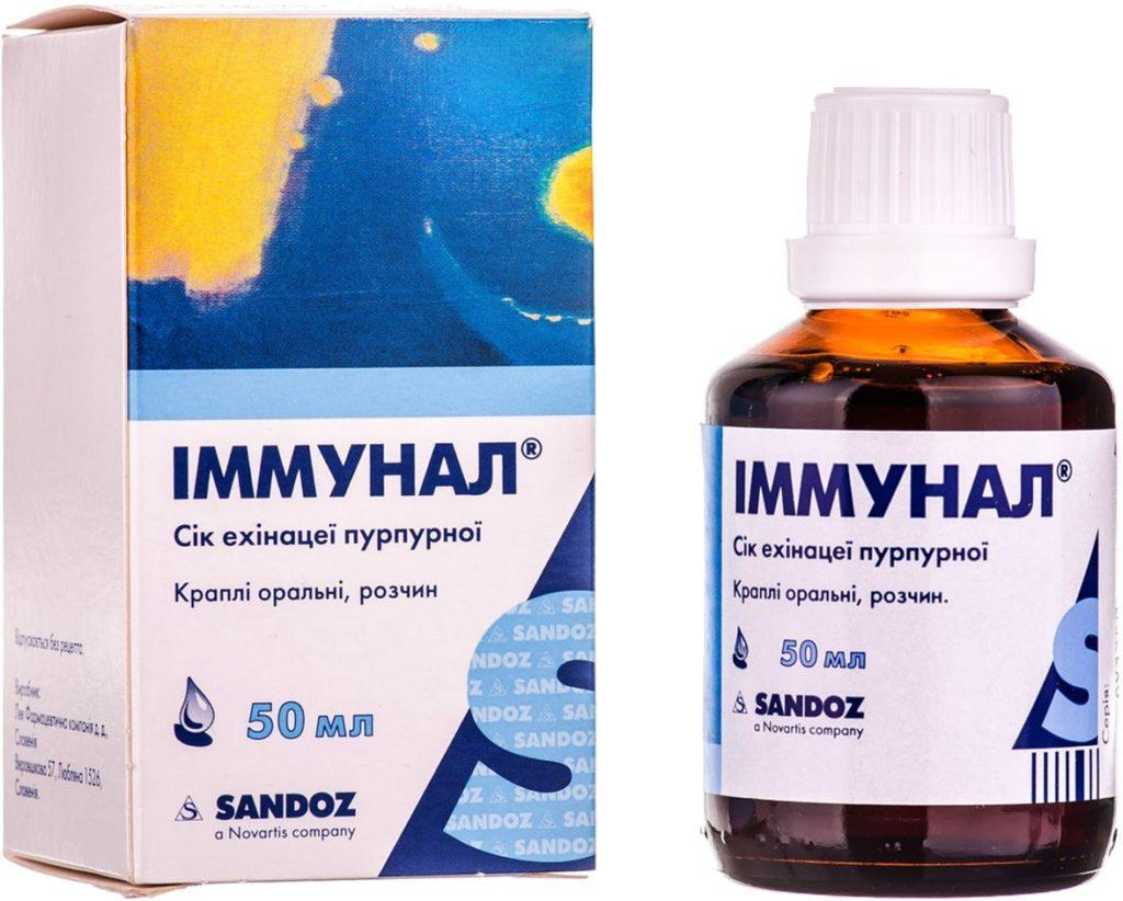 Для стимуляции очистки легких курильщика от никотина, принимают средства, усиливающие иммунитет, такие как Иммунал