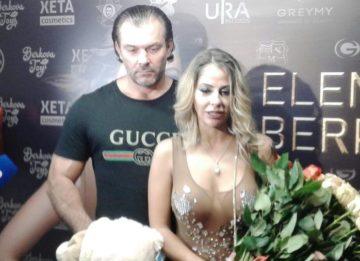 Елена Беркова готовится к шестой свадьбе