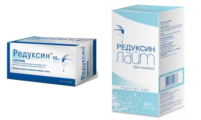 таблетки для похудения в аптеке какие лучше