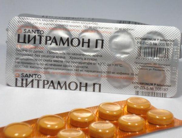 Помогает ли Анальгин от болей в голове и можно ли давать его детям? Цитрамон и Аспирин как аналоги