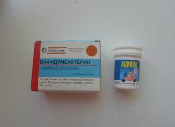 Что выбрать: Аципол или Бифидумбактерин