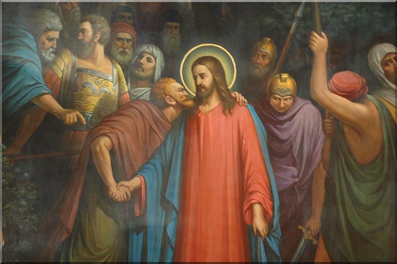 Предательство Христа