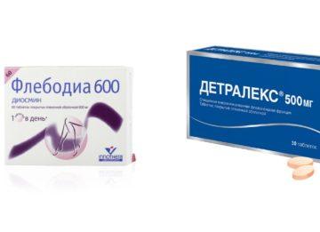 Разница между препаратами Флебодиа и Детралекс