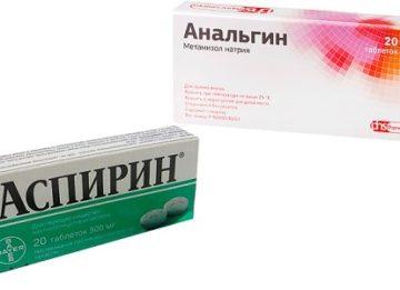 Можно ли принимать вместе Анальгин и Ацетилсалициловую кислоту (Аспирин)?