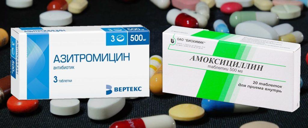 Амоксициллин и азитромицин чем отличаются — parazit24