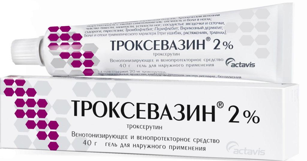 мазь или гель Троксевазин