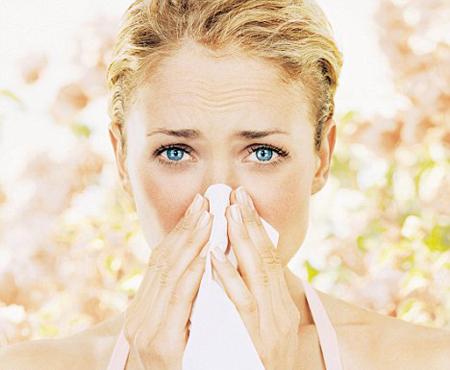 Аллергия!