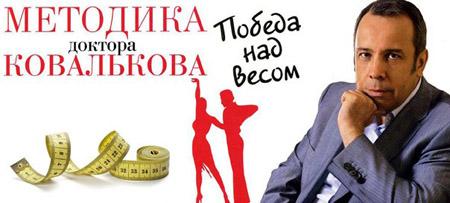 Манучаров Вячеслав