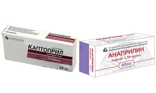 Анаприлин и Каптоприл рекомендуют при сердечно-сосудистых заболеваниях