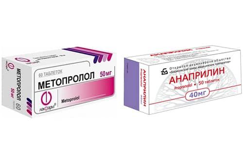 Чаще всего в лечении стенокардии и других заболеваний сердечно-сосудистой системы назначается Анаприлин или Метопролол