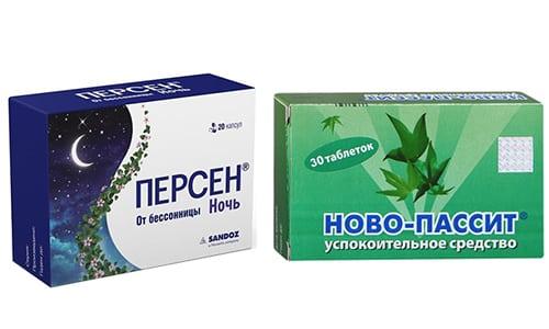 При тревожных расстройствах можно принимать Персен или Новопассит
