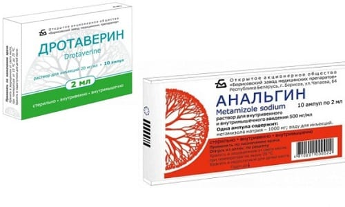 Принимать одновременно Анальгин и Дротаверин можно при спазмах и высокой температуре тела