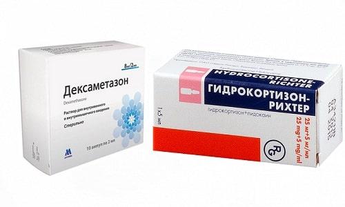 Гидрокортизон или Дексаметазон используются для купирования острого воспалительного процесса