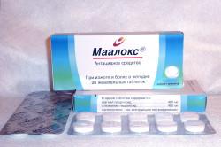 Маалокс для защиты эпителия и нормализации работы ЖКТ