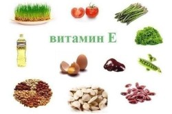 Витамин Е для препятствия старения организма
