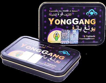 Yong Gang