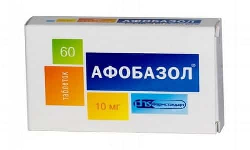 Афобазол особенно эффективен при болезненной мнительности, ранимости, низкой самооценке