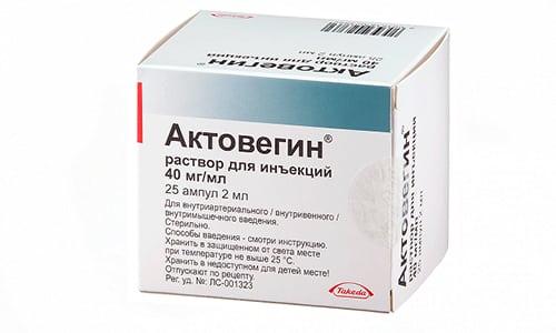 Актовегин запрещено применять при анурие (отсутствии поступления мочи в мочевой пузырь)