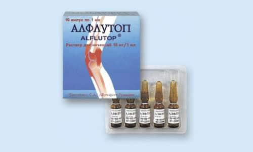 Алфлутоп показан при: остеохондрозе, фибромиалгии