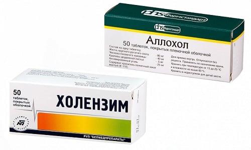 При заболеваниях ЖКТ, связанных с нарушением желчевыведения, назначают такие лекарства, как Аллохол или Холензим