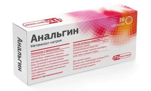 Взрослым рекомендуется принимать разово по 2 таблетки Анальгина