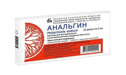 Анальгин в составе тройчатки противопоказан при склонности к аллергии