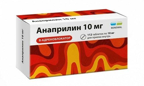 В качестве побочных явлений при приеме Анаприлина встречаются повышение холестерина и сахара в крови, брадикардия, бронхоспазм, повышенная утомляемость