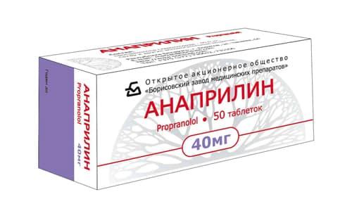 Анаприлин принимают при ишемической болезни сердца, протекающей в виде стенокардии